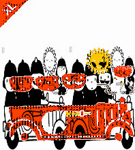 KEK Amsterdam Miffy Feuerwehr Wandsticker XL (b) 120 X (h) 94 Cm