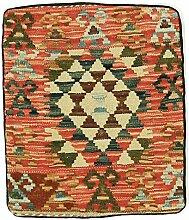 Kelim Kissen Teppich Orientalischer Teppich 50x42 cm - Teppich Kissen - Kelim Sitz - Sitzkissen - Handgewebt Klassisch