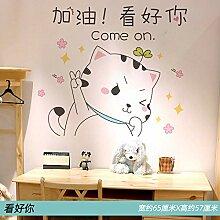 Kinderzimmer Wanddekoration Aufkleber Zimmer