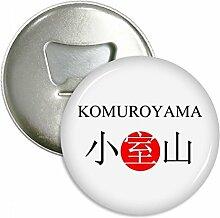 komuroyama Japaness City Name rot Sonne rund