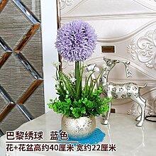 Künstliche Fake Blumen Dekoration Esstisch Home Zubehör Esstisch Plastik, Blau -Ktfactory