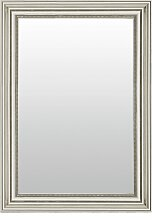 Lenfra Wandspiegel Pria, (1 St.) B/H/T: 63 cm x 83