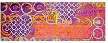 LifeStyle-Mat 200243 Alter Teppich, rutschfester und waschbarer Läufer, ideal für die Garderobe, Küche oder Schlafzimmer, 67 x 170 cm, viole