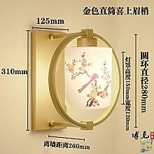 LIYANE16676Die neue chinesische Mauer lampe