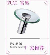 LLU Wasserfall Bad Wasserhahn Infrarot Sensor