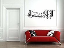 LovelyHomeWJ Arabische Kalligraphie Wandaufkleber