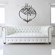 LovelyHomeWJ Islamische Wandaufkleber Küche
