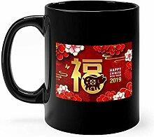 Lsjuee Happy Chinese New Year 2019 Becher 11 Unzen