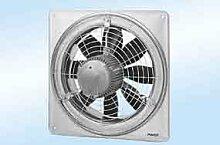 Maico Ventilator EZQ 40/4 B 4000cbm/h,230W,IP55 Wandventilator für Industrie und Gewerbe 4012799831150