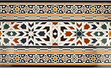 Marokkanische Fliesen Bordüre Wandfliesen bunt 1