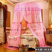Mayihang Moskitonetz Kuppeldach Moskitonetz 1.5M1.8M Doppelbett Haushalt Landung Palace 1,2 Meter Princess Wind Kostenlose Installation von Bett Mantel, Europäische Blume Pulver Kreis, 1,35 m (4,5 Fuß) Bett erhöhen