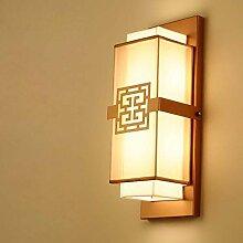 MDERTY LED Wandleuchte Wandlampe Nachttischlampe