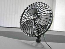 Mini Ventilator mit Saugfuß 12V für Auto LKW &