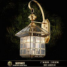 Muidege Außen-Wandleuchte Innenhof Lampe
