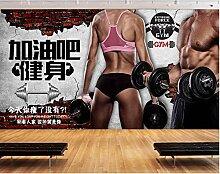 Muzemum Fitness Fototapete - Vlies Wand Tapete