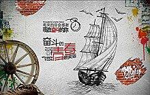 Muzemum Segelboot Hintergrundwand 3D Wandbild