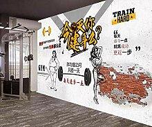 Muzemum Turnhalle Fototapete - Vlies Wand Tapete