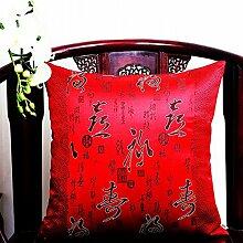 NAUY- Kissen Sofa Kissen Pastoral Chinesisch Klassische Kissen Büro Taille Kissen Bett Zurück Auto Taille Kissen mit Kern ( Farbe : 45*45cm (with core) )