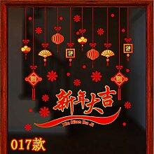 Neujahr 2009 Schweinjahr Glas Static Sticker