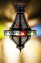 Orientalische Lampe Pendelleuchte Bunt Alem 50cm