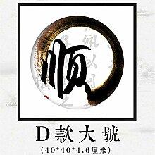 Oudan Wandleuchte Chinesische Kunst Kreative