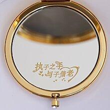 Oval mit Make-up im Spiegel Faltung tragbare Spiegel Send Frau Geburtstag Geschenke den kleinen Spiegel-C