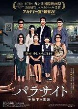 Parasite – japanisch Film Poster Plakat Drucken
