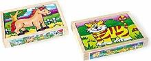 Puzzle-Box Tiere 2er Se