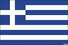 Queenshiny Europa Länder Nationalflaggen