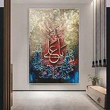 Rahmenlose Malerei Kunst Allah Muslim Kalligraphie