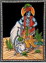 Rajrang Dekoration Lord Krishna - mit Druckmuster - Baumwolle schwarz Wandbehang, Wanddeko fürs Esszimmer