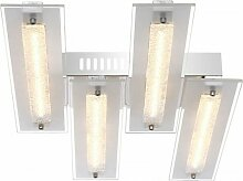 Rarenium LED Deckenlampe Küchen-Lampe