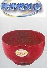 Reisschale Kunststoff Lack rot #4255