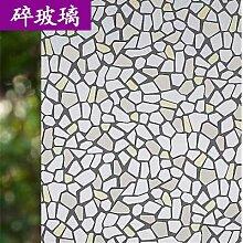 RENQINGLIN Transparente Und Opake Selbstklebende Fensteraufkleber Isolierte Grit Glas Aufkleber Bad Sonnenschutz Fenster Aufkleber 90 Cm*2 M, U