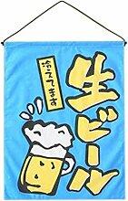 Restaurant Dekoration Japanische Sushi Bar Vorhang für Hotel Dekorative Hanging Flag