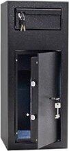 ROTTNER Einwurftresor CashMatic 1 Sicherheitsstufe