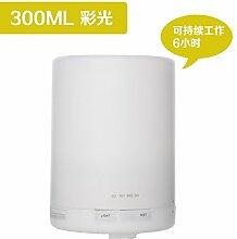 Schlafzimmer Aromatherapie Luftbefeuchter klein USB Luftreiniger Home Office Mute 300ML Lantern