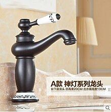 Schwarzer Waschbecken Wasserhahn, Modell A Lampe