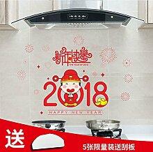 Selbstklebende Aufkleber Küche Aluminiumfolie hitzebeständiges Ölofen Fliesen Aufkleber Haushalt Küche wasserdicht Wallpaper Ölpapier 0,6 Meter lang und 0,9 Meter breit (0,54 M*L) 5 Stück, EIN
