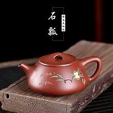 ShanShan Mu Dahongpao Teekanne mit Steinschaufel,