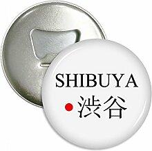 Shibuya Japaness City Name rot Sun Flagge rund
