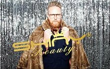 shinybeauty® 6ftx8ft-foil Fransen curtain-silver New Creative Converting Tür Fenster Vorhang/Hintergründe Party Dekoration
