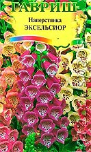 Shopmeeko 200 stücke Regenbogen Fingerhut