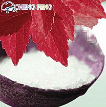 ShopMeeko SEEDS: 200pcs 7 Mix Farbe Stevia