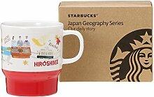 Starbucks Hiroshima Becher 2016 Japan Geography