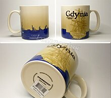 Starbucks Kaffeebecher Kaffee City Mug Tee Tasse Becher Icon Series Gdynia Gdingen Polen Poland