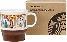 Starbucks Nagoya Becher 2016 Japan Geography Serie