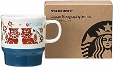 Starbucks Okinawa Becher 2016 Japan Geography