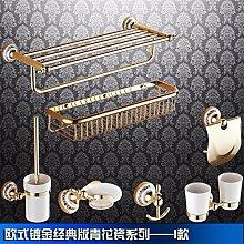 STAZSX Alle Kupfer antike Bad-Accessoires Handtuchhalter Continental Farbe Gold bar Handtuchhalter Bad Hardware-Zubehör-Paket, I-Pake