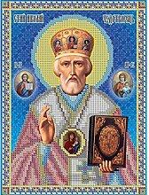 sunnymi 5D Diamond Painting ★ Religion Führer Leader★ Kreuzstich Living / Art und Weise Geklebte Stickerei DIY Malerei (A, 20cm*25cm)